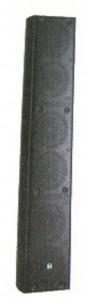TOA Column Speaker ZS-603CB (60 Watt)